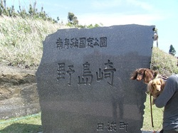 2011_05150043miyu