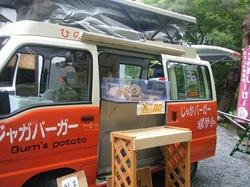 2011_06130026miyu