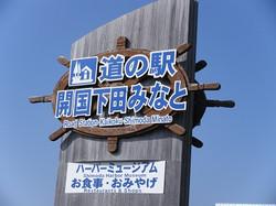 2013_03100085miyu