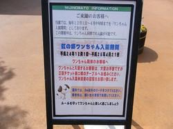 2013_04140068miyu