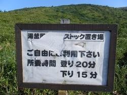 2013_08150081miyu_2